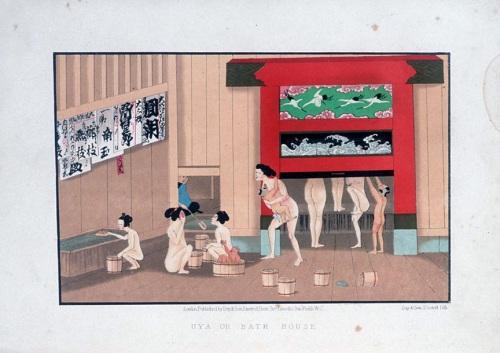 uya_bath-house